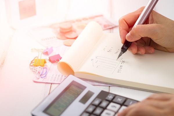 Optimisation fiscale calculette